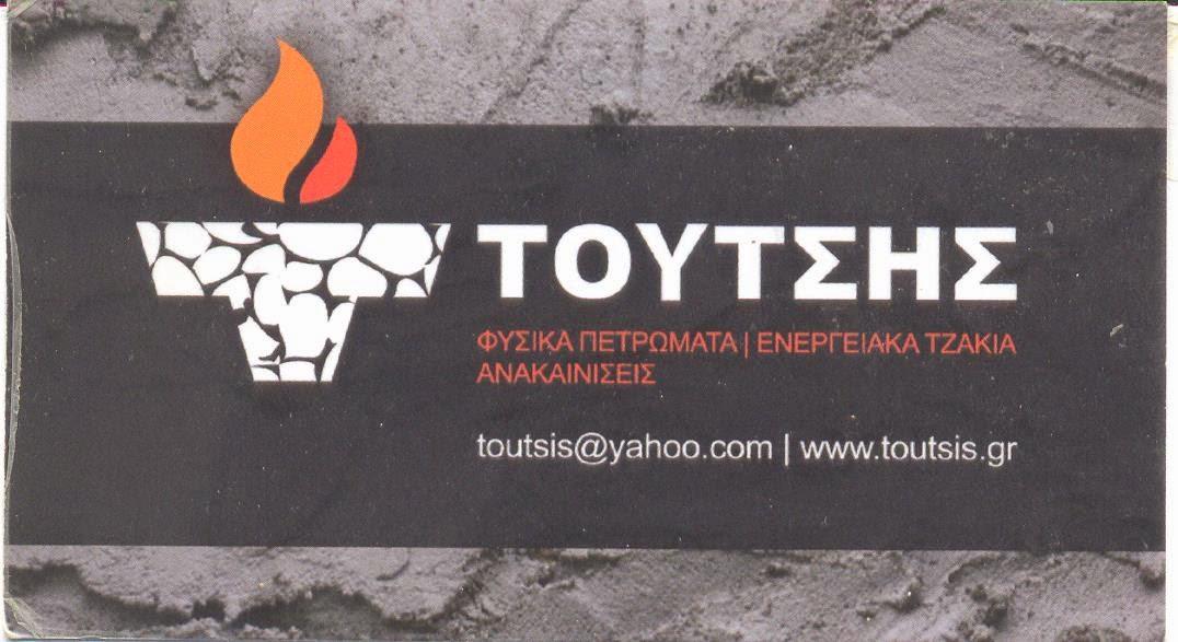 TOYTSHS