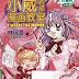 How To Draw Manga 0240