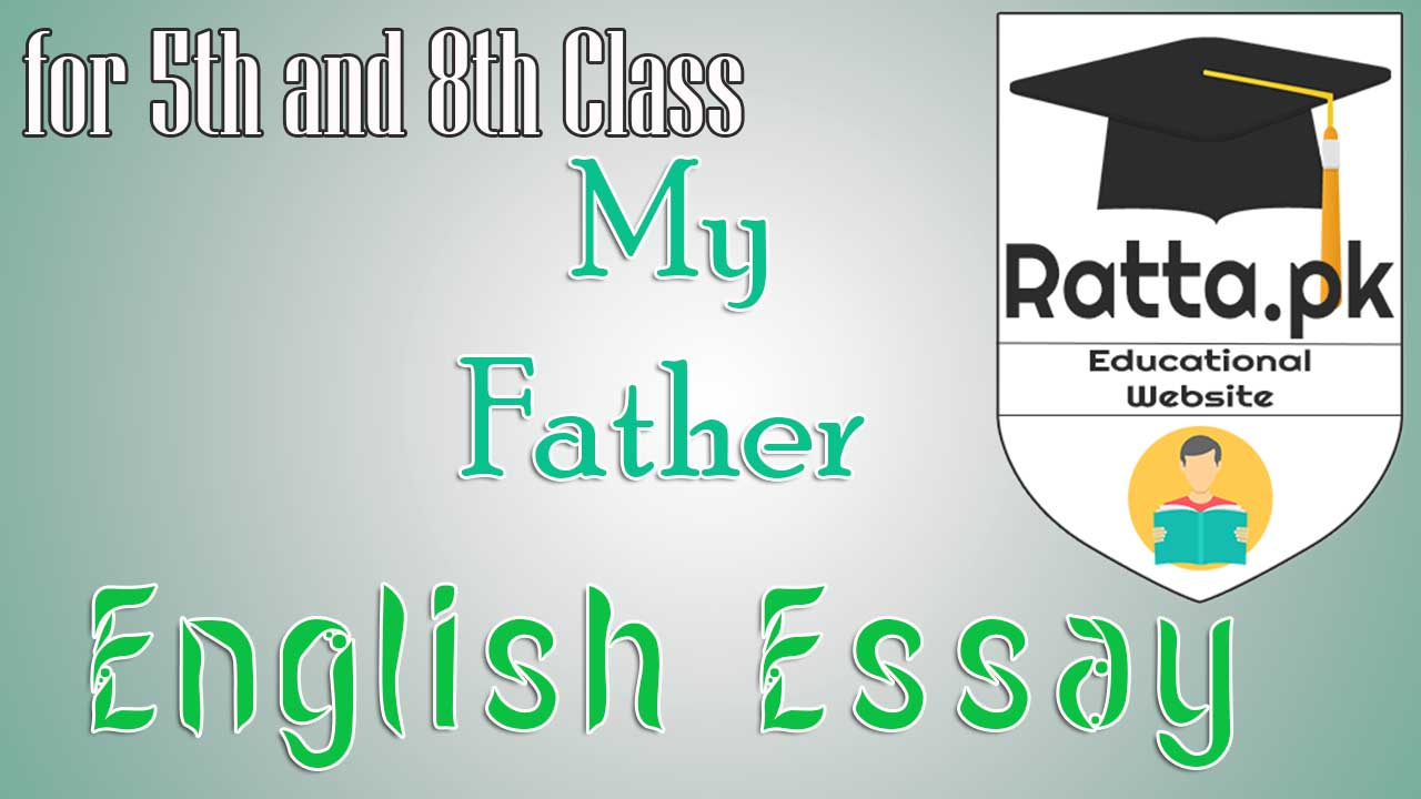 Essay On My Father