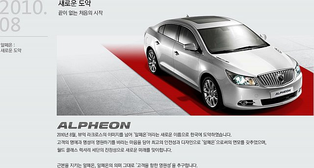 what problem can gm daewoo expect in the future