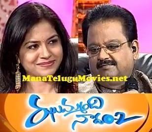 Jhummandi Nadam-2 by Sunitha with S.P.Balasubramanyam- E 3