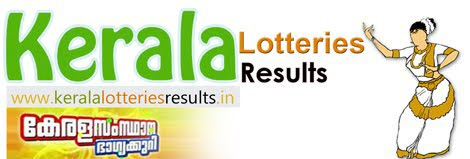 "LIVE: Kerala Lottery Results 19-8-2017 ""KARUNYA"" Result KR-307 Today"