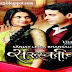 Saraswatichandra 4th December 2013 Full Episode