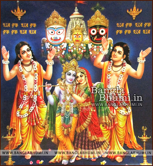 Lord Jagannath with Shri Krishan and Radha India God HD Poster Wallpaper