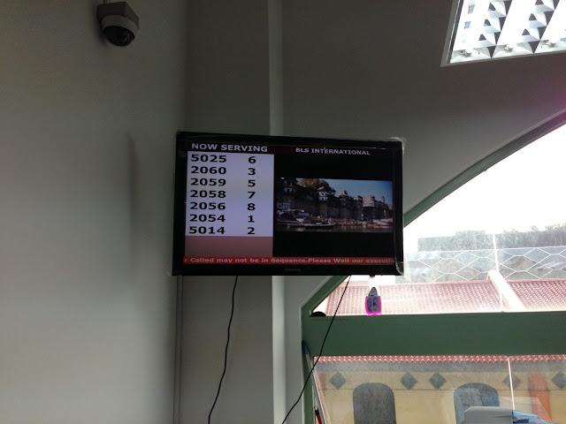 token number displaying on TV
