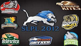 Sri Lanka Premier League 2012 Logo