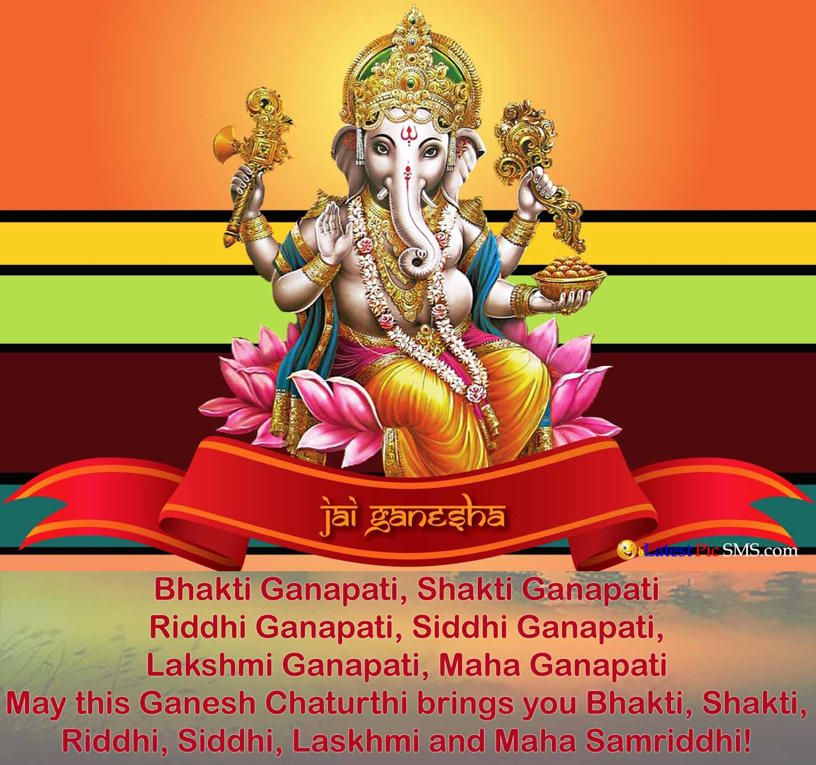 ganesh chaturthi special image quote