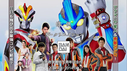 Ultraman Ginga S Episódio 11, Ultraman Ginga S Ep 11, Ultraman Ginga S 11, Ultraman Ginga S Episode 11, Ultraman Ginga S Anime Episode 11, Assistir Ultraman Ginga S Episódio 11, Assistir Ultraman Ginga S Ep 11, Ultraman Ginga S Download, Ultraman Ginga S Anime Online, Ultraman Ginga S Anime, Ultraman Ginga S Online, Todos os Episódios de Ultraman Ginga S, Ultraman Ginga S Todos os Episódios Online, Ultraman Ginga S Primeira Temporada, Animes Onlines, Baixar, Download, Dublado, Grátis, Epi