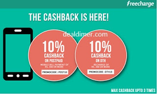 freecharge-cashback-offers-banner
