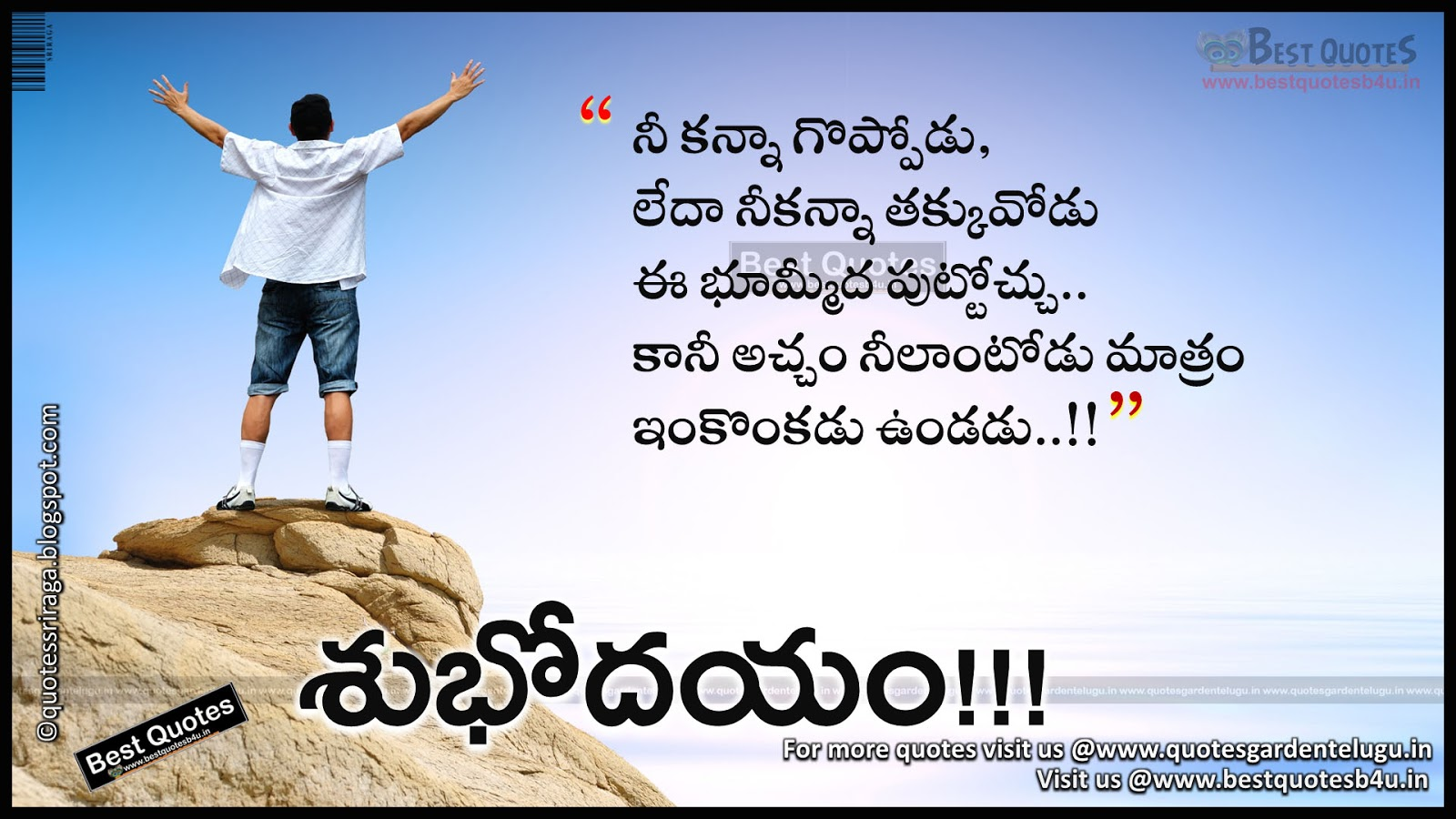 Quotes Nice Telugu Good Morning Quotes With Nice Thoughts  Like Share Follow