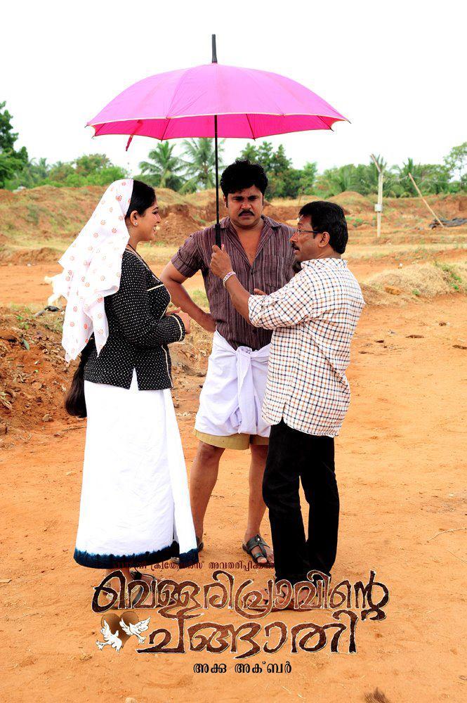 Malayalam Movie Meesha Madhavan Songs Free Download