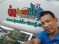 กุ้งแม่น้ำไซส์ใหญ่ ปลาบู่ ปลากราย
