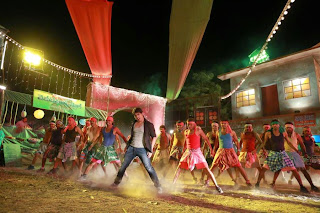 amalapuram song