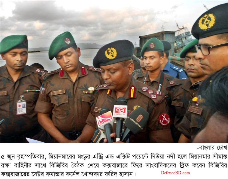 After Flag meeting between Bangladesh-Myanmar