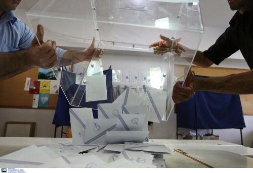 Ψηφίζουν 9.808.760 πολίτες – Στις περιφέρειες με τη μικρότερη εκλογική δύναμη η Καστοριά