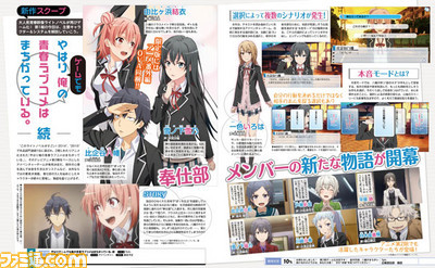 Yahari Ore no Seishun Love Come wa Machigatteiru.zoku