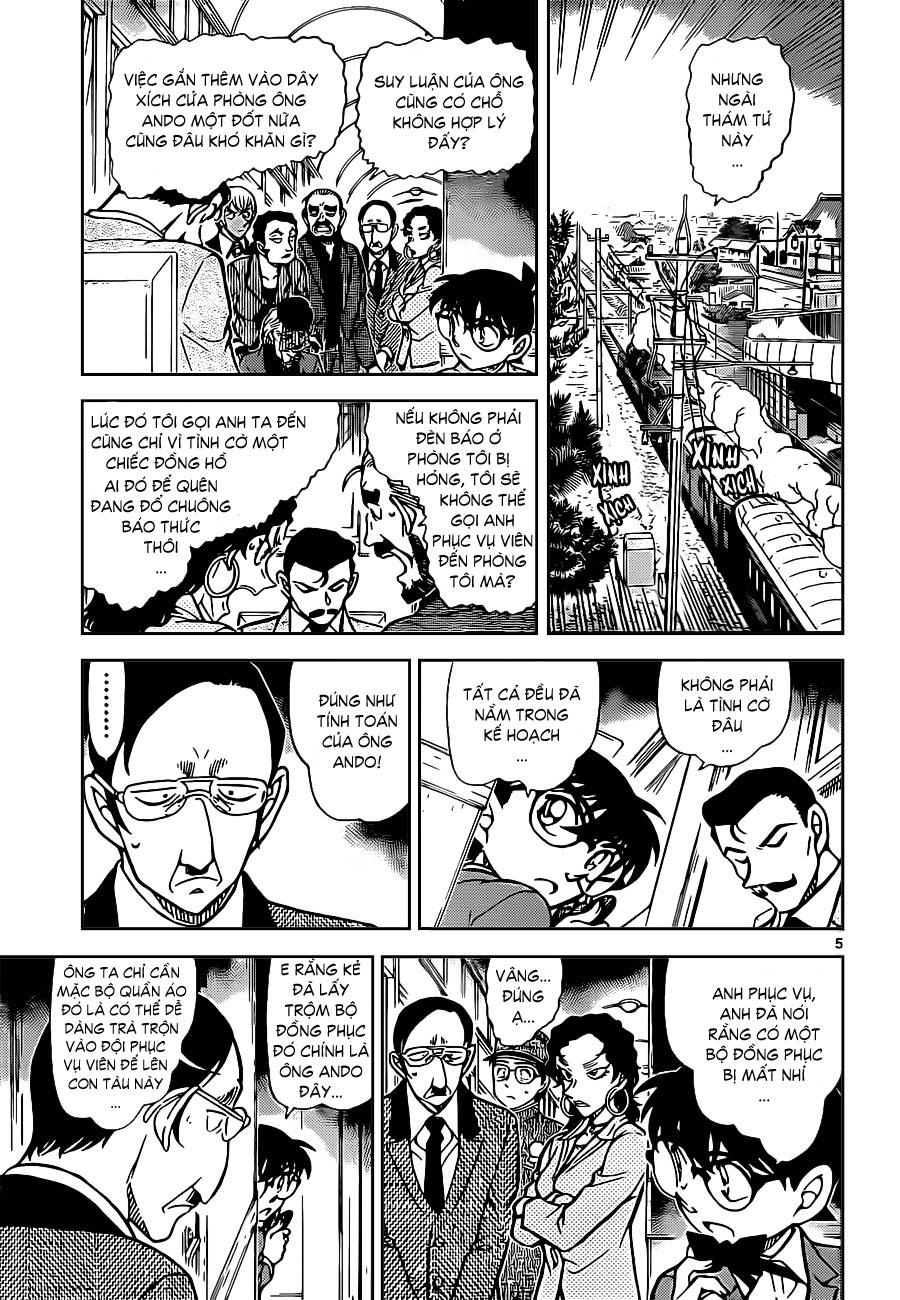 Thám Tử Lừng Danh Conan - Chapter 823 - Pic 7