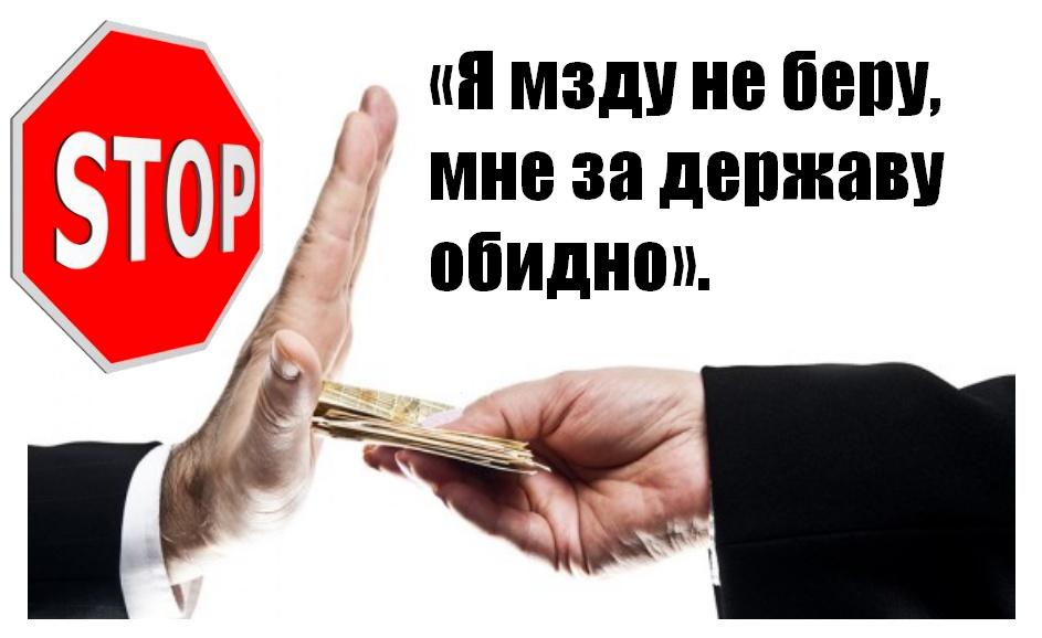 Сотрудник СБУ и работник районного управления юстиции задержаны за взятку в Луганской области - Цензор.НЕТ 9181