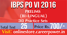 IBPS PO Prelims 2016 Test Series with Practice Set