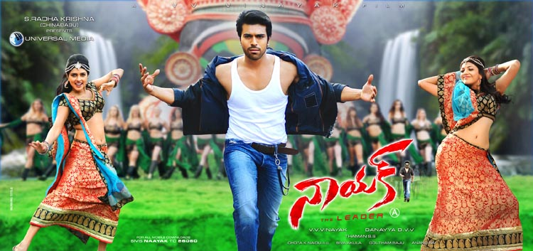 RAM CHARAN &#39;NAYAK&#39; 50 DAYS CELEBRATIONS!