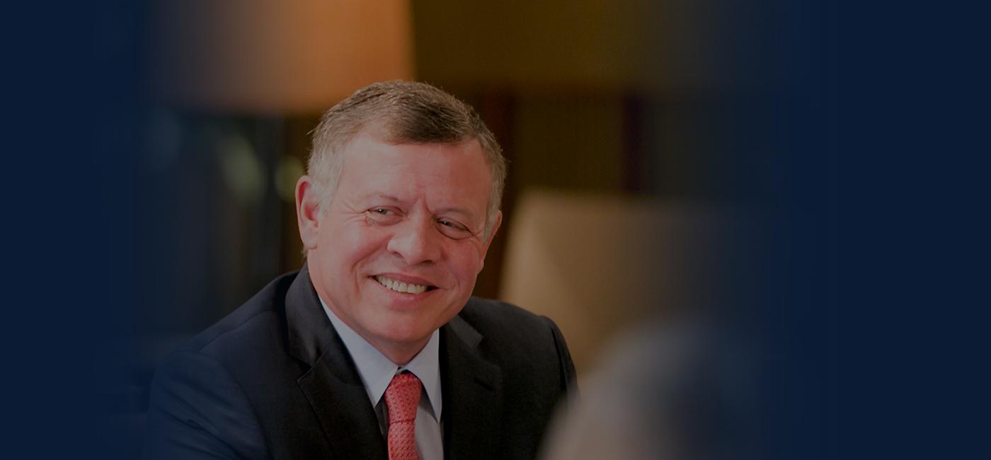 Página oficial del Rey Abdullah II de Jordania