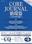 no.4 (2014年 春夏号)