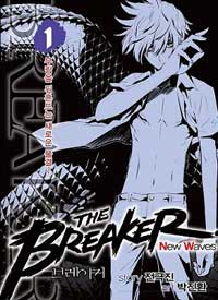 The Breaker New Waves Tomos Descargar
