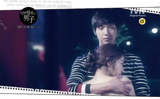Adegan Paling Menarik Drama Queen In-Hyun's Man