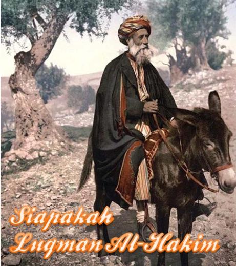 Siapakah Luqman Al-Hakim