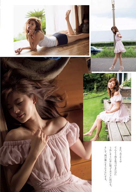 朝比奈彩 Asahina Aya Weekly Playboy 週刊プレイボーイ July 2015 Photos 6