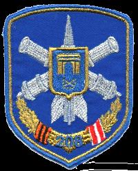 208 зрбр