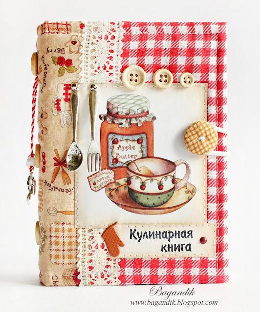 Кулинарная книга для детей своими руками мастер класс