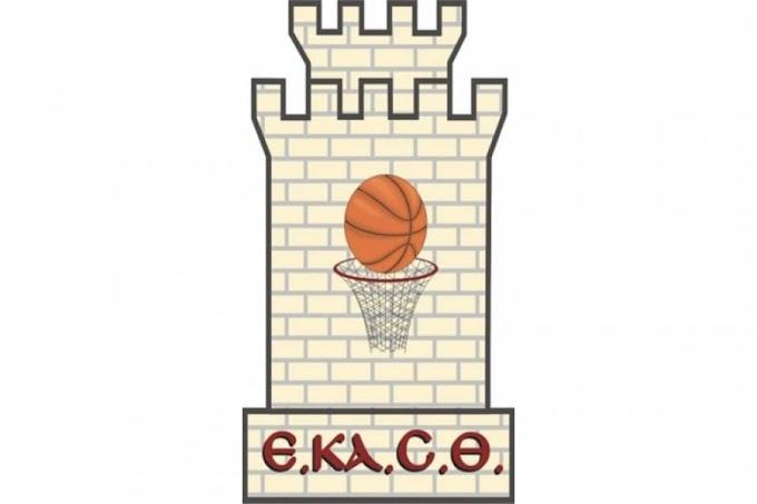 Την Τετάρτη οι τελικοί του κυπέλλου ΕΚΑΣΘ-Τρίτη και Πέμπτη το final four της Κ-20-Το πρόγραμμα των τριών ημερών