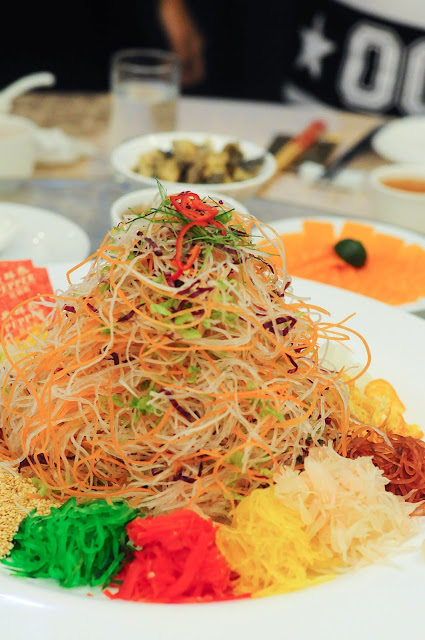 Wo Peng Yu Sheng Singapore review