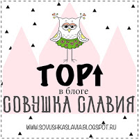 LO SKETCH #51 ТОП
