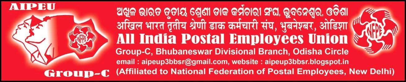 AIPEU,Gr.-C Bhubaneswar, Odisha