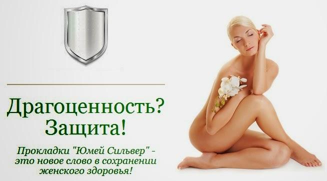 zhenskoe-intim-zdorove