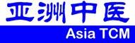 Asia TCM - Perubatan Tradisional Cina dan Perkhidmatan Akupunktur dari Singapura