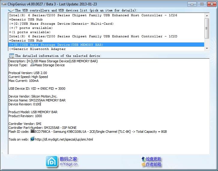 Usb memory bar usb device скачать драйвер
