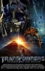 Ver Transformers 2: La venganza de los caídos Online