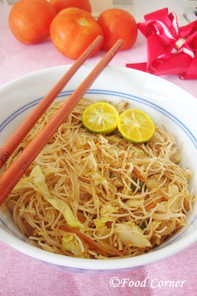 Vegetarian Fried Bee Hoon (Fried Rice Vermicelli)