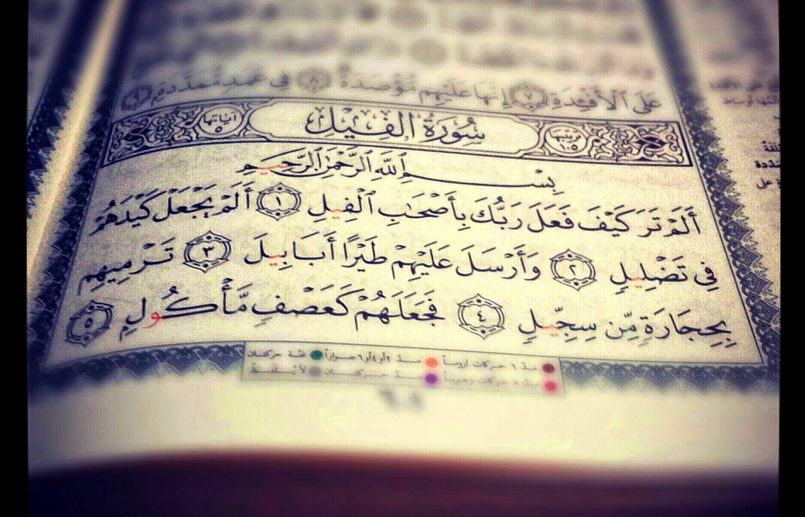 Ramadhan Bulan Al-Quran Diturunkan, Ramadhan, Al-Quran