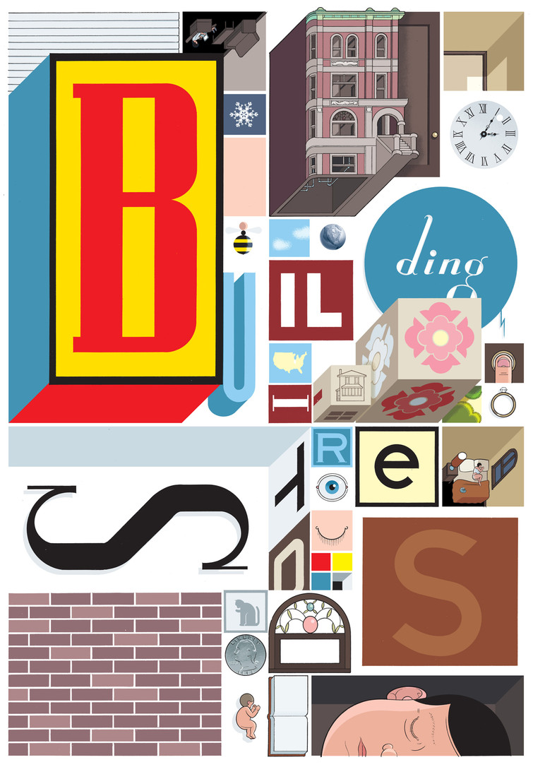 Expo Chris Ware Chris-ware-building-stories-couv