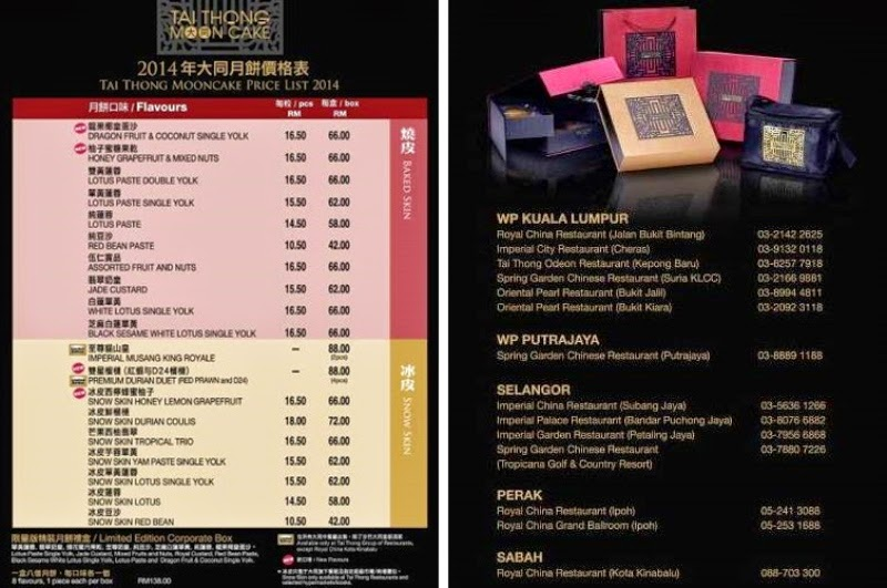 Tai Thong Mooncake Price List, Tai Thong Restaurant Outlet, Tai Thong Mooncake, Mid Autumn Poon Choy Set Menu, Poon Choy, Mooncake, Durian Mooncake, Musang King Durian, D24 Durian, Ang Heh, Red Prawn Durian, best mooncake, mid autumn festival