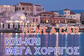 RENT  A CAR HRAKLEIO