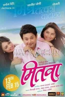 Free Download Mitwa 2015 Marathi NR