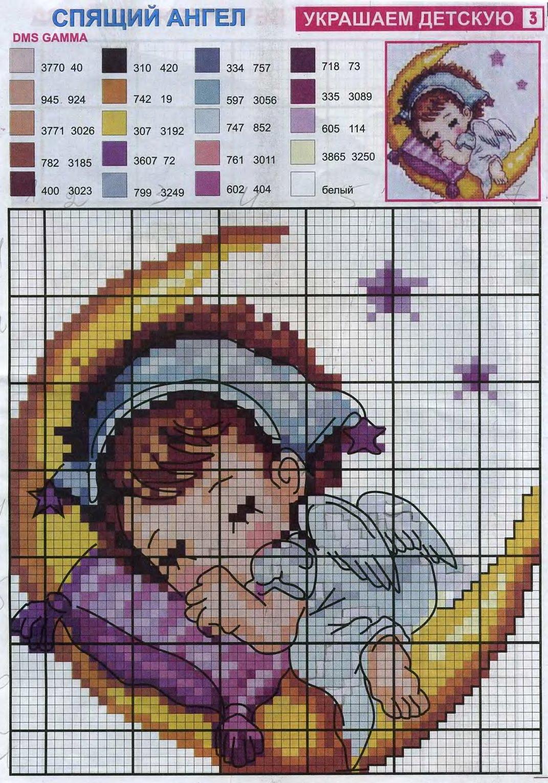 3 ангелочка схема вышивки фото 567