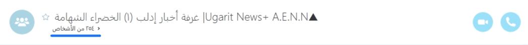 تحميل النسخة الأخيرة من سكايب ، ماهي التطويرات في سكايب ، ماهو الجديد في النسخة الأخيرة لسكايب ، تطوير سكايب ، برنامج تحميل ، تطويرات سكايبي ، فوائد التطوير الأخيرة لسكايب ، تفاصيل سكايب ، التفاصيل كاملة