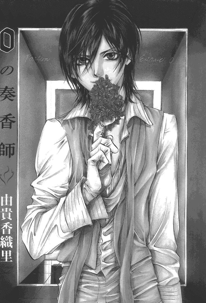 0 no Soukoushi Chapter 3 [End] page 2 Congtruyen24h