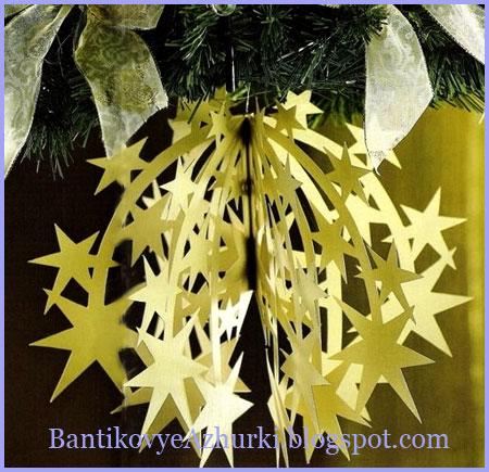 """Новогодняя подвеска из бумаги """"Звезды"""